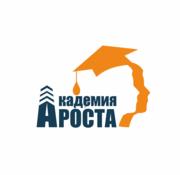 Учи языки с Академией роста!!!