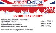 London English