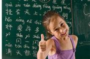 Курсы китайского языка.Препод-ель чемпион мира по китайскому.Не дорого