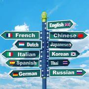 Курсы английского и казахского языков