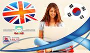 курсы английского и корейского языка
