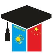 Обучение в Китае сегодня,  перспектива завтра. Будь первым!